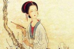 历史上十大才女排名:柳如是垫底,李清照稳居榜首