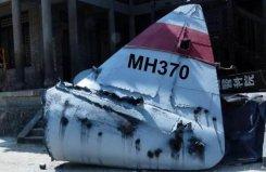世界上最可怕的飞机失踪事件:马航370至今仍未找到