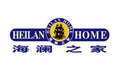 中国男装10大品牌:海澜之家夺冠,罗蒙榜上有名