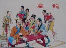 十大古代名医排名:扁鹊张仲景包揽前两名
