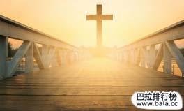 世界上基督徒最多的10大国家:美国第一,巴西第二