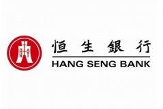香港十大著名名牌企业:周生生上榜,第一是恒生银行
