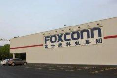 台湾十大著名名牌企业:富士康和台积电居前两名