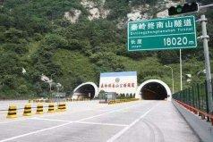 世界十大公路隧道排行榜:第一条位于中国全长18.02公里