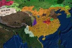 中国历史上最短的朝代是哪个朝代?新朝仅存在14年